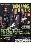 YOUNG GUITAR 10月號2014附DVD