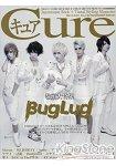 Cure 11月號2014