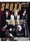SHOXX 11月號2014附海報