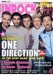 INROCK 搖滾誌 4月號2015附海報