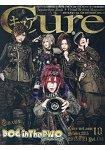 Cure 10月號2015