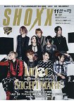 SHOXX 11月號2015附MUCC×NIGHTMARE 特大海報