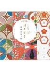 品味京都華麗著色繪本-大人精細繪本