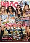 INROCK 搖滾誌 12月號2015附亞莉安娜·格蘭德×賈斯汀特大海報