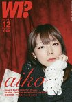 WHAT`S IN  12月號2015
