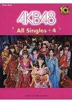 AKB48 All Singles + 出道10週年官方鋼琴樂譜集