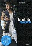 三代目J Soul Brothers 團體成員寫真紀實系列-Brother NAOTO