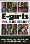 E-girls WE ARE HERE!寫真紀實報導