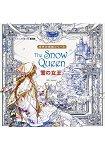雪之女王著色繪本-世界物語系列