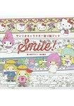三麗鷗卡通人物著色繪本-Smile!附著色明信片