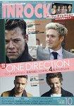 INROCK 搖滾誌 10月號2016附R5&One Direction 雙面海報