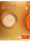 吉他獨奏FAN Vol.1-木匠兄妹附參考演奏CD