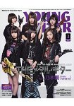 YOUNG GUITAR 3月號2017
