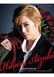 寶塚歌劇團寫真書 Vol.5-愛月Hikaru