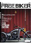 Free Biker自由騎士7-8月2015第38期