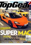 Top Gear ( UK ) 2015年12月