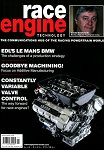 race engine TECHNOLOGY 3月2016
