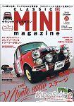 CLASSIC MINI magazine Vol.21