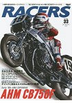 RACERS Vol.33