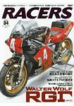 RACERS Vol.34