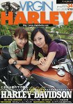 VIRGIN HARLEY 9月號2015