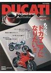 DUCATI Magazine  11月號2015