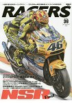 RACERS Vol.36(2016年版)