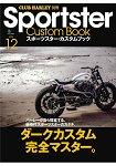 Sportster-Custom Book Vol.12