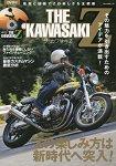 THE KAWAZAKIZ-重機川崎Z車系進入新時代附DVD