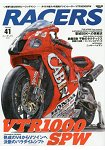 RACERS Vol.41(2016年版)