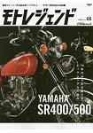 MOTO Legend Vol.5 (2016年版)
