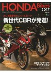 HONDA Bikes-Magazine for HONDA enthusias