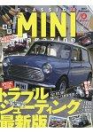 CLASSIC MINI magazine Vol.41(2017年2月號)