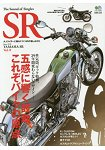 The Sound of Singles SR YAMAHA SR Vol.8