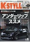 K-STYLE  6月號2017
