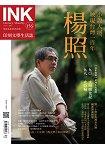 印刻文學生活誌8月2016第156期