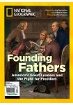 NATIONAL GEOGRAPHIC / Founding Fathers第74期2016年