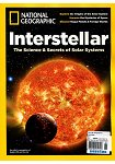 NATIONAL GEOGRAPHIC  Interstellar(81)