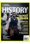 NATIONAL GEOGRAPHIC HISTORY 1-2月號 2017