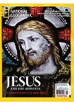 NATIONAL GEOGRAPHIC JESUS AND THE APOSTL (85)