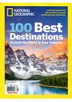 NATIONAL GEOGRAPHIC 100 Best Destination(86)