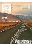 ENGLISH ISLAND英語島9月2014第10期