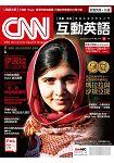 CNN互動英語-課文朗讀版2014.12#171