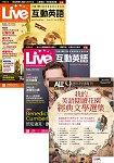 Live典藏二期雜誌組合2016