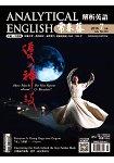 常春藤解析英語(MP3版)2016.7 #336