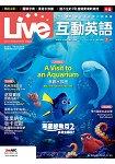 Live互動英語(互動光碟版)2016.7#183