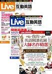 Live典藏二期雜誌組合2016下半年度