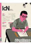 IDN國際設計家連網2014第107期