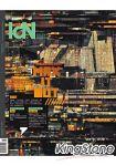 IDN國際設計家連網2014第108期