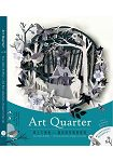Art Quarter史上最強工筆藝術8